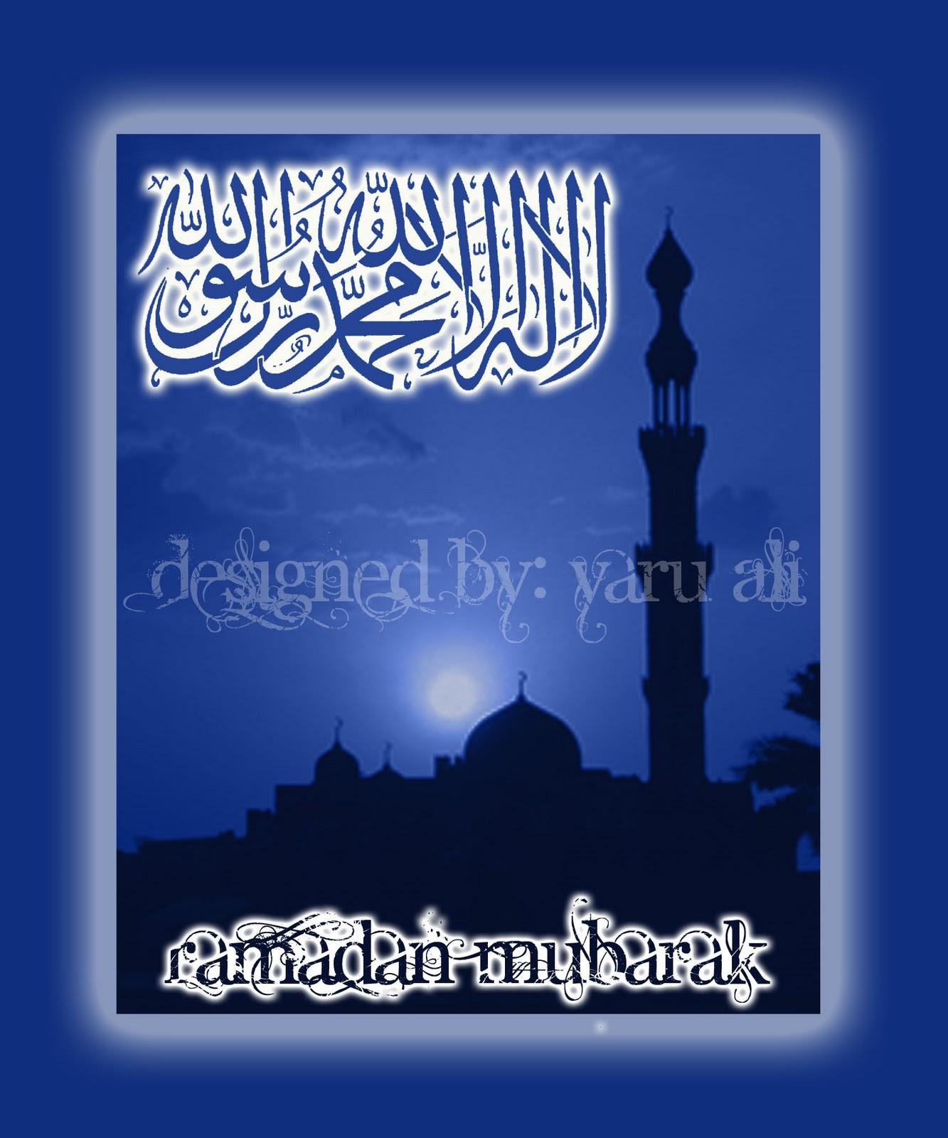 Welcome Ramadan - Omar Esa | Shazam