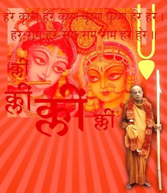 Bhakti Rasayana: Março 2007