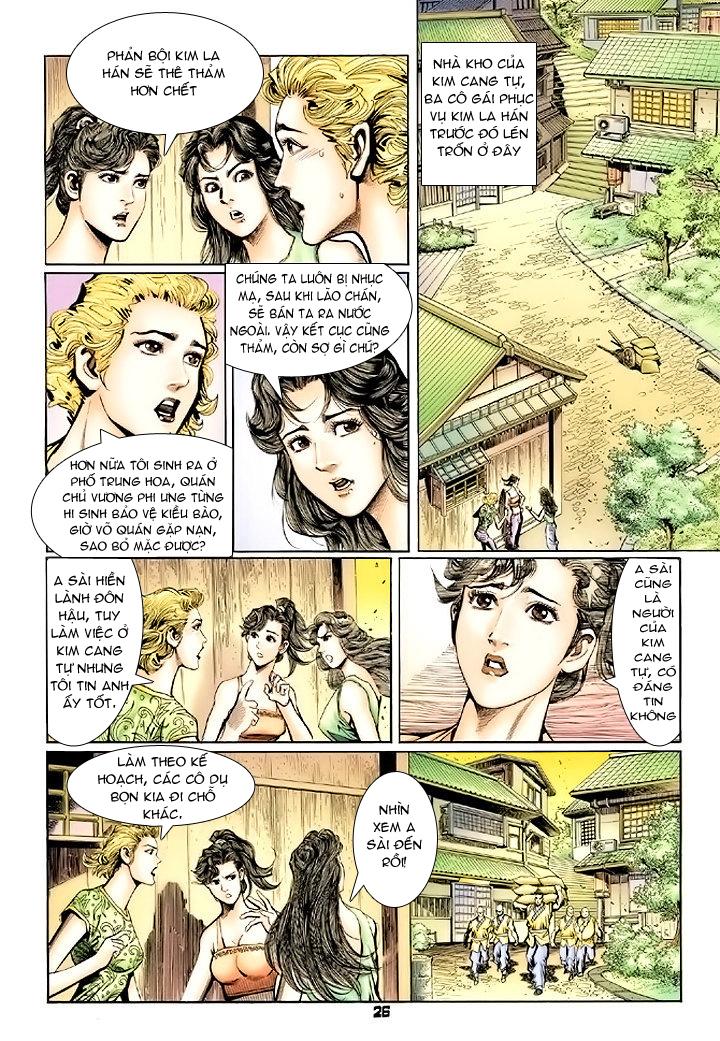 Tân Tác Long Hổ Môn chap 74 - Trang 26