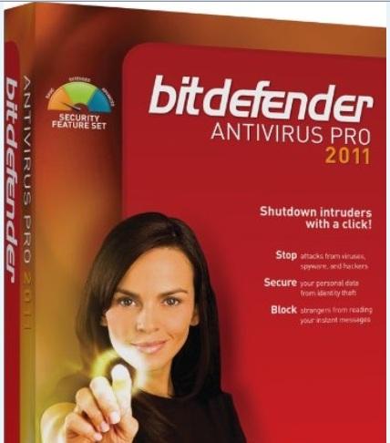 guardian antivirus product key