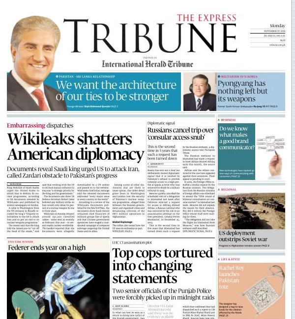 Express Tribune | Online Pakistani Newspaper