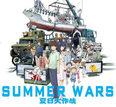 Promotional artwork for Summer Wars.