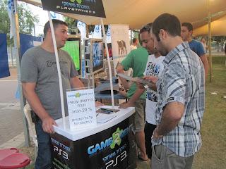 прокат видеоигр в Израиле