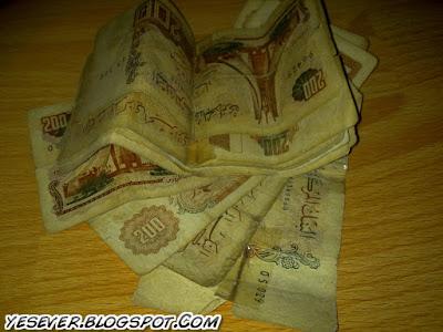 ما رأيك هل تشبه أوراق النقدية الخاصة