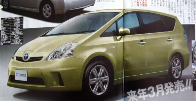 Toyota Prius V Wagon. Prius V and C to be the new
