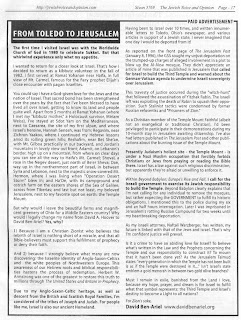 Jewish Voice and Opinion ad about David Ben-Ariel