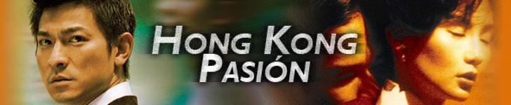 hong kong pasión