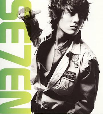 Se7en(Choi Dong Wook) 20090612_hottestmale_se7en2