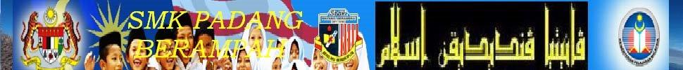 Panitia Pendidikan Islam SMK Padang Berampah
