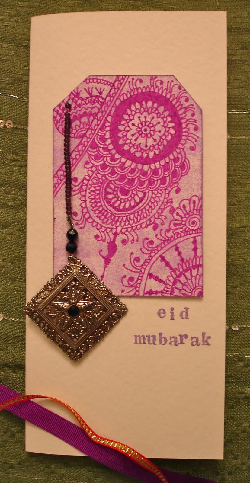 You Have Mail Henna Inspired Eid Cards Zaufishan