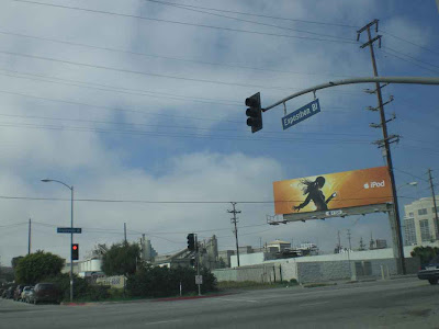 Exposition at Sepulveda - West L.A.