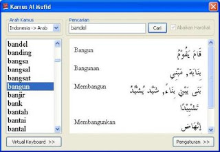 Bahasa arab ini anda bisa download software kamus bahasa arab ini