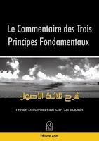 L'explication des 3 fondements - Shaykh Muhammad Ibn Sâlih al-'Uthaymîn dans 1- Tous nos LIVRES 3ppesnew