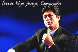 Shahrukh Khan says freeze kiya jaaye, Compaqda on KBC 3