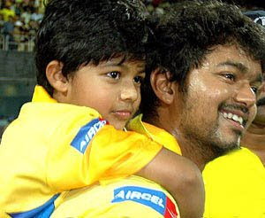 Actor Vijay and his son Sanjay