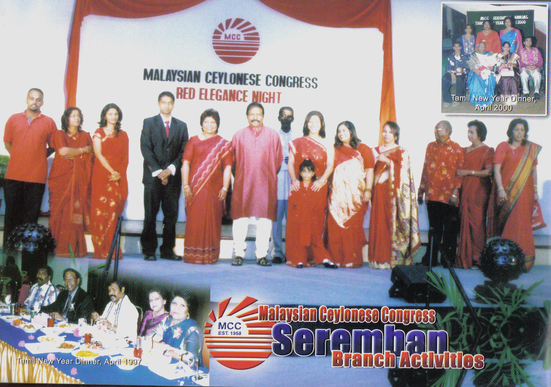 Malaysian Ceylonese Congress - Seremban Branch