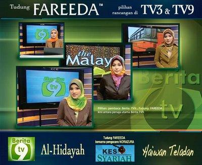 PENAJA RANCANGAN TV3, TV9 & TV1