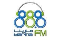 Marina FM From Kuwait اسمع مارينا اف ام