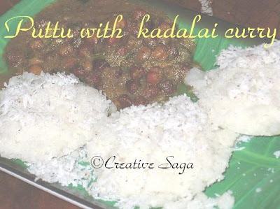puttu with kadali curry