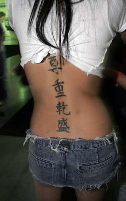 Japan Sexy Girl Tattoo, tattoo kanji design