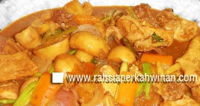 Resepi Masakan Ayam Masak Cendawan | MALAYSIAN RECIPES, food recipes, Resepi, Resipi Masakan MALAYSIA