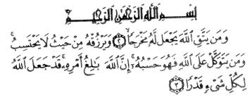 Hikmat Ayat Seribu Dinar | Islam.com | Ceramah Islam | The religion of Islam | Al-Islam.org | history of islam | women in islam | Sisters in Islam | IslamiCity.com - Islam & The Global Muslim eCommunity | islamic | Rahsia , Al-Islam, Muslim, Sejarah, Ceramah ISLAM