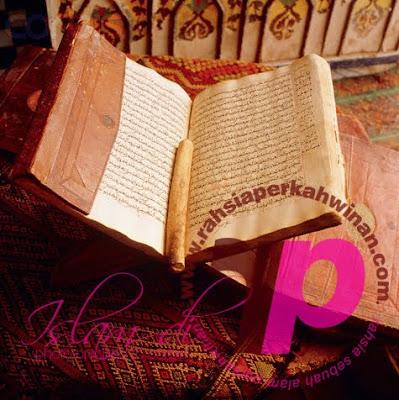 Keajaiban Al-Quran di akui  Sains | Rahsia , Al-Islam, Muslim, Sejarah, Ceramah ISLAM