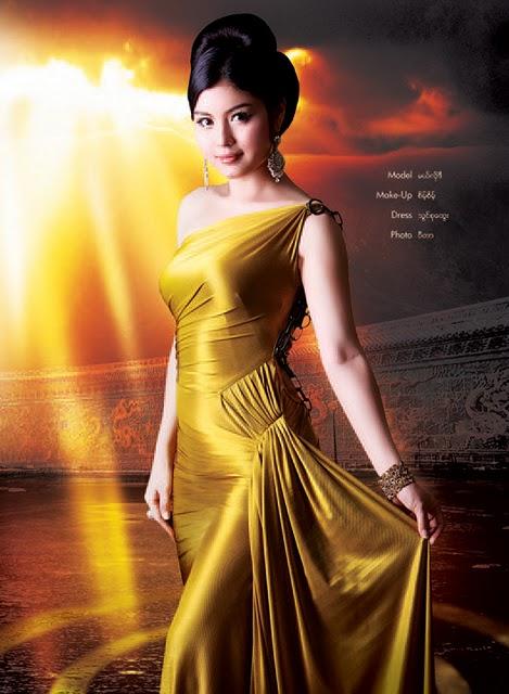 Myanmar Model Melody,