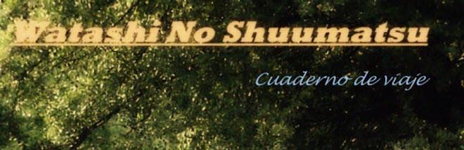 Watashi No Suumatsu
