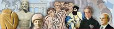 Σχετικά με την Ελληνική Ιστορία Εγκεκριμένο από το Παιδαγωγικό Ινστιτούτο