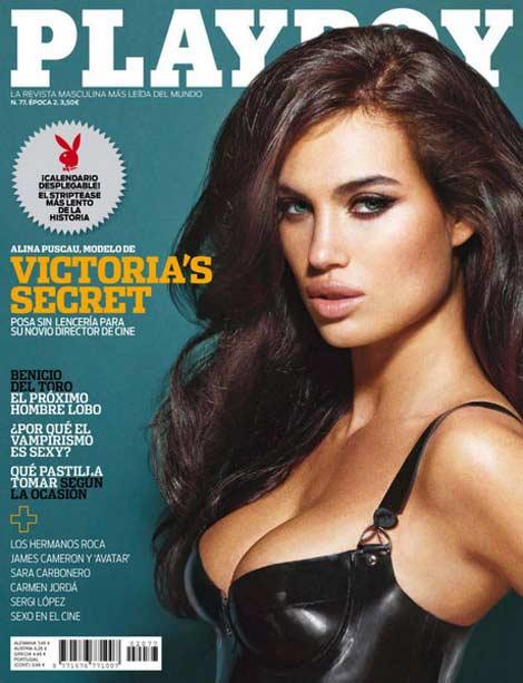Revista Playboy Enero 2009 Argentina