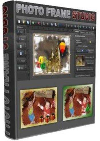 Mojosoft Photo Frame Studio 2.2