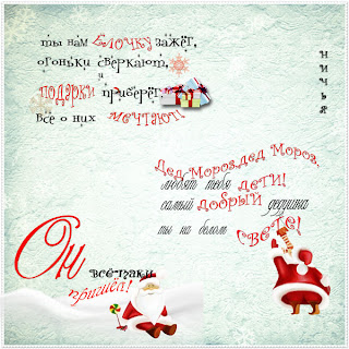 http://3.bp.blogspot.com/_r2jK-2venqA/TSWT57vbnxI/AAAAAAAAAEQ/aJNp1-bujXY/s320/Magic+Christmas1.jpg