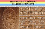 Spiritualitate Romaneasca