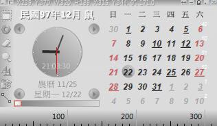 集合超多系統工具於一身,最新 Capture.V12.5.4956  超級電腦瑞士刀 V12.7.5081 繁體中文免安裝版!