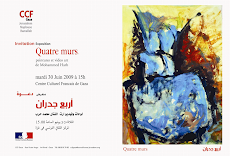 invitation  Exhibition  (four walls