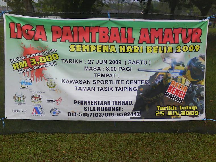 LigaPaintBall 2009 Banner