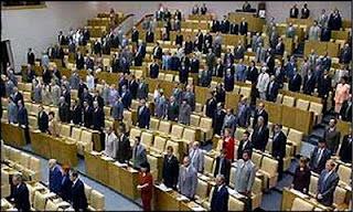russian parliament photos
