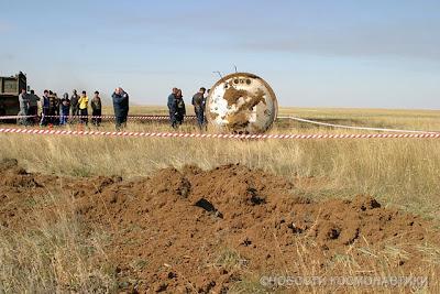 Soyuz TMA-11 Divot