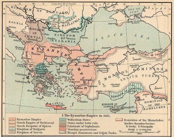 Imperiul Bizantin - 1265