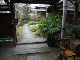 三輪素麺 そうめん処 森正の日本庭園