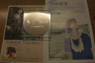 竹仲絵里2ndアルバム「Garden」のリリース予告