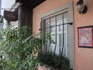 PARIS ORANGE(パリ・オランジュ)の入り口