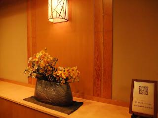 道頓堀 今井のお花
