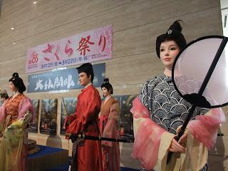 平城京遷都1300年イベントの当時の衣装の再現