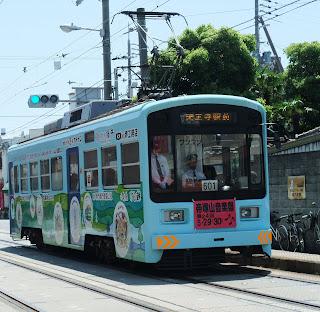 阪堺線の帝塚山音楽祭の宣伝用プラカード