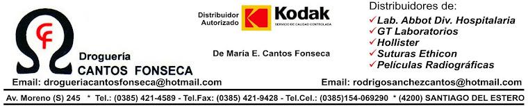 SPONSOR OFICIAL DE LOS CANTOS