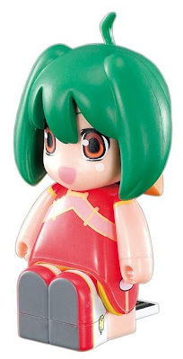 Ranka Lee USB memory stick