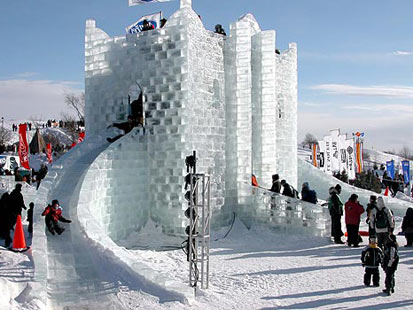 Hotel de Glace - UPDATED 2018 Prices & Reviews (Quebec