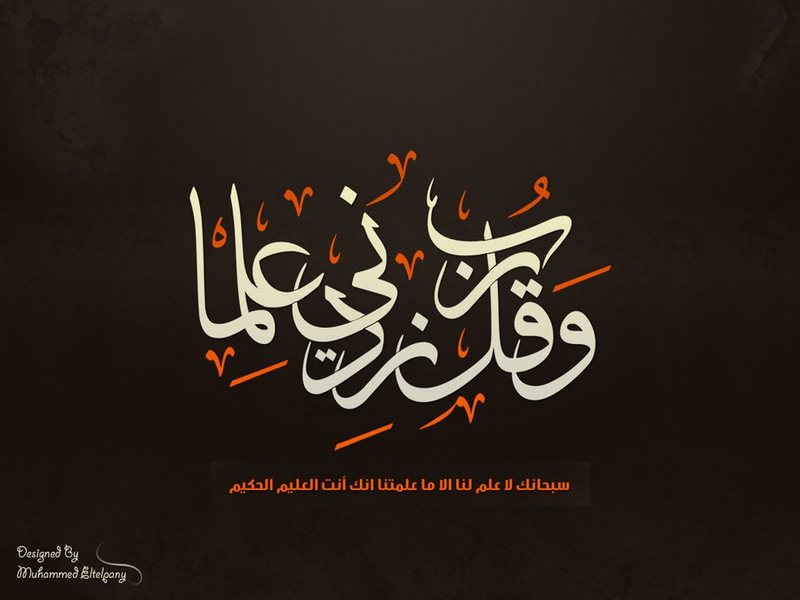 wallpaper islamic 2011. wallpaper islamic 2011.